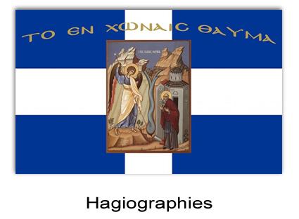 Hagiographies