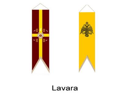 Lavara
